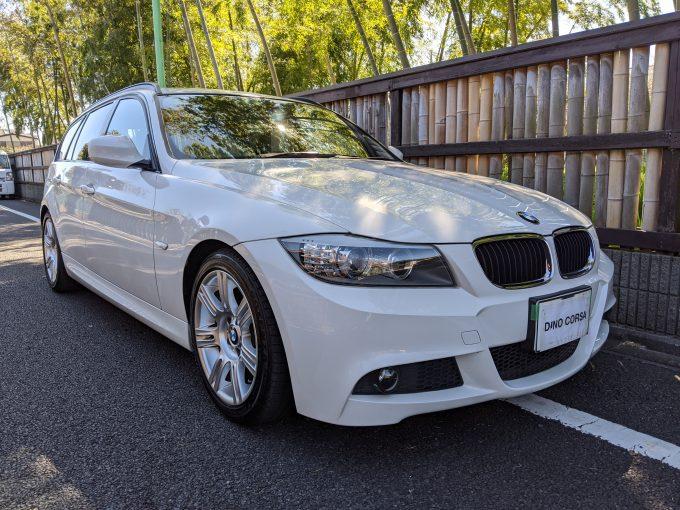 BMW320iツーリングMスポーツ