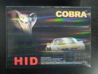 COBRA HID